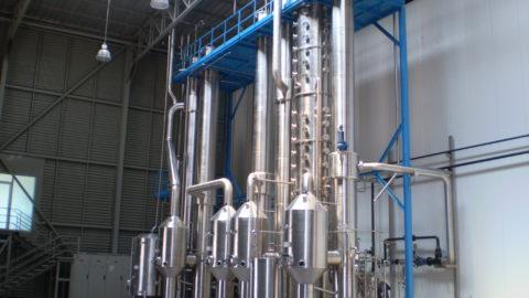 Tratamientos de salmueras con evaporadores industriales